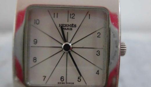 エルメスの腕時計をお売り頂きました/買取実績