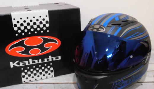 ヘルメット Lサイズをお売り頂きました。/買取実績