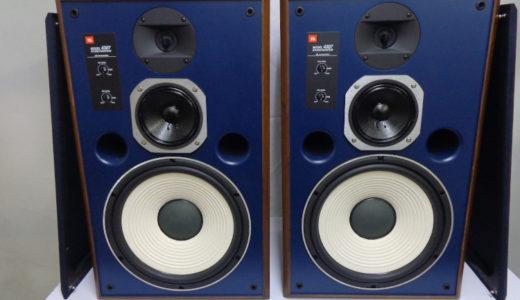 JBL スピーカー 3Wayスタジオモニター/買取実績