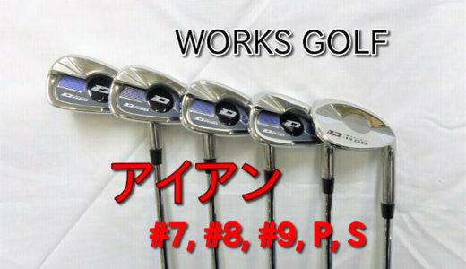 ★ゴルフクラブ セット お譲り頂きました★