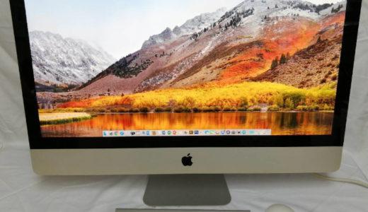 ★Apple iMac お売りいただきました!★