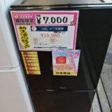 2ドア冷蔵庫/110L 大特価!