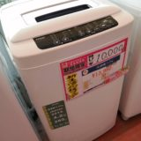 洗濯機/4.2kg 大特価!