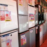 洗濯機・冷蔵庫のご紹介!