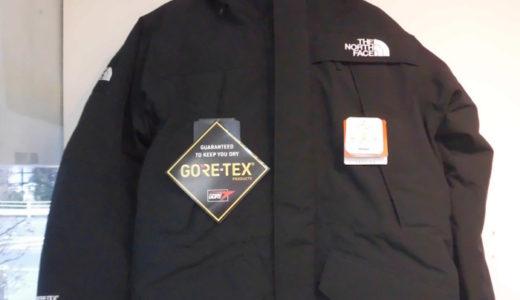THE NORTH FACE アンタークティカ GORE-TEXジャケットをお譲り頂きました