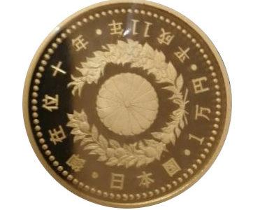 K24 壱万円記念硬貨 20g お売りいただきました!