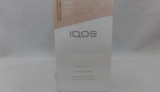IQOS アイコス3マルチをお買取させていただきました。
