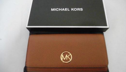 マイケル・コース 財布 お譲り頂きました