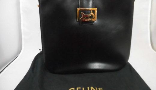 セリーヌ ショルダーバッグ フォースプレートバッグ お譲り頂きました