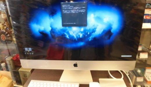 Apple i Mac A1419 27インチ お譲り頂きました