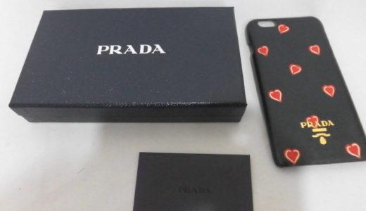 プラダ アイフォンケース 1ZH007をお譲り頂きました