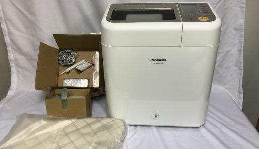 GOPAN SD-RBM-1000-W のお買取りポイントをお教えします!