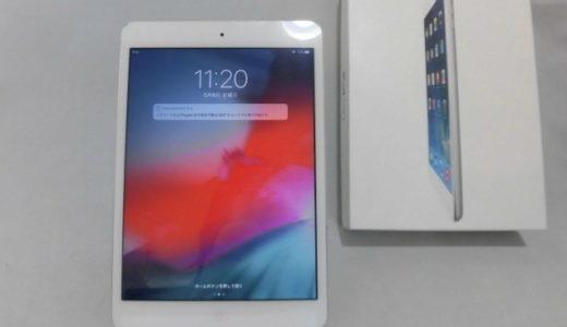 ipad mini 2  WI-FIモデル A1489 のお買取りポイントをお教えします!
