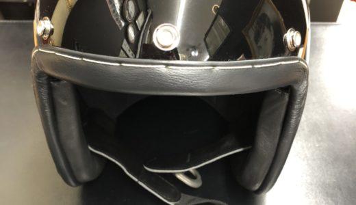 ディンマーケット SHM バイク用ヘルメット お買取り致しました!