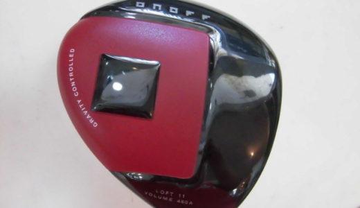 オノフ ゴルフドライバー AKA SMOOTH KICK MP-515D No.1 お譲り頂きました