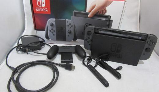 任天堂 Nintendo Switch/ニンテンドースッチ本体 HAC-S-KAAAA お譲り頂きましたイ