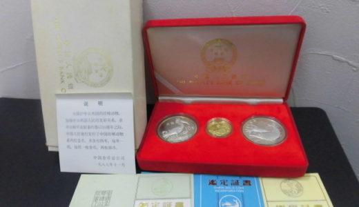 中国 珍稀動物サル 100元プルーフ金貨/22金+10元銀貨2枚 買取価格をお教えします!