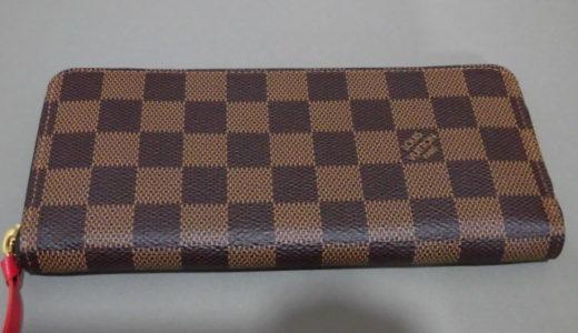 ルイ・ヴィトン 長財布 N60534 ポルトフォイユ・クレマンス ダミエ・キャンバス スリーズ GI0210 買取価格をお教えします