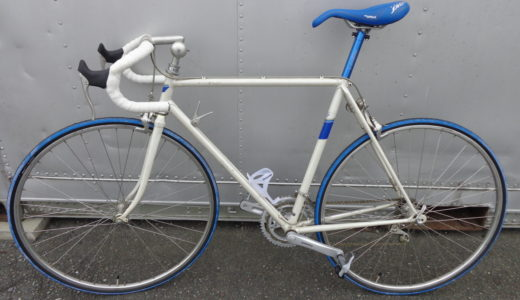 ビンテージ ロードバイク ミヤタ ル・マン LA-555-H をお買取りさせて頂きました