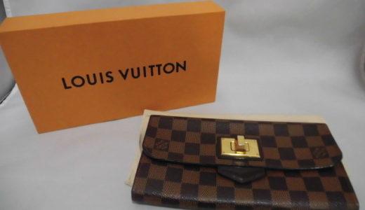 ルイヴィトン 二つ折り長財布 ポルトフォイユ・ローズベリー N63017 お譲り頂きました