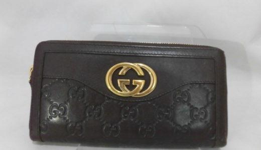 グッチ 長財布 スーキーシマレザー 308012 お譲り頂きました