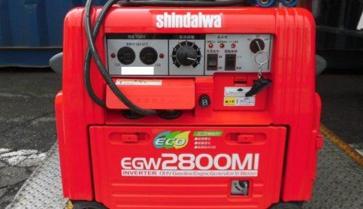新ダイワ エンジン溶接機 インバータ発電機付 EGW2800MI 美品 お買取価格をお教えします