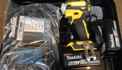 マキタ 18V 充電式インパクトドライバ 限定色 フレッシュイエロー TD171DGXFY 付属品完備美品のお買取価格をお教えします