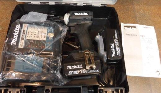 マキタ TD171DRGXB 充電式インパクトドライバー ブラック 付属品完備未使用品のお買取価格をお教えします