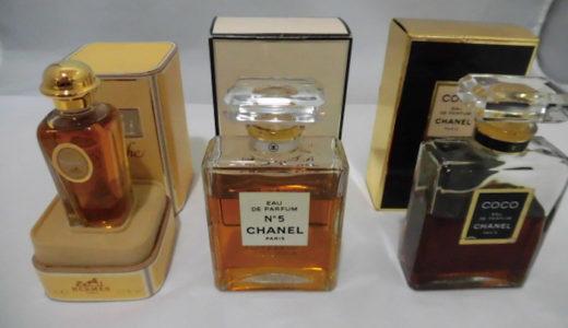 シャネル、エルメス他香水多数 お譲りいただきました