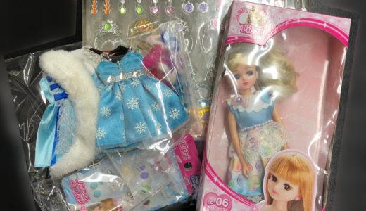 りかちゃん人形 ジュエリーセット ドレス数点 お譲り頂きました!