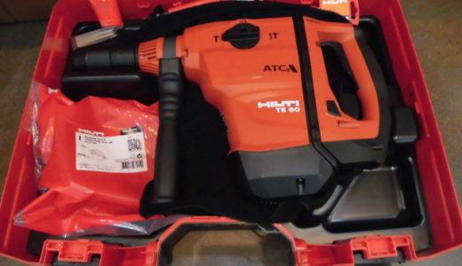 ヒルティ ハンマードリル TE60-ATC/AVR 100VL コンボ 未使用品 お買取価格をお教えします