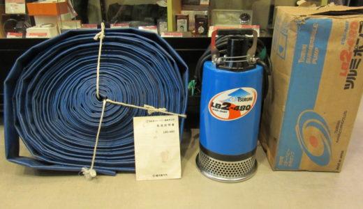 鶴見製作所 水中ポンプ LB2-480 ホース・取扱説明書・箱付き未使用品 お買取価格をお教えします