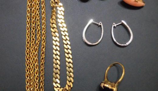 K18 ネックレス、喜平のブレスレット他6点のお買取価格をお教えします