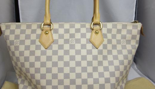 ルイ・ヴィトン トートバッグ サレヤMM N51185 ダミエ・アズール 袋付き お買取価格をお教えします!