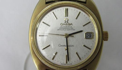オメガ コンステレーション 168027 クロノメーター 腕時計 お譲りいただきました