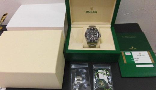 ロレックス 腕時計 シードゥエラー 126600 お買取させていただきました!