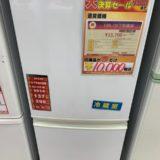 【諏訪店】今月の特価品!パナソニック138L/2ドア冷蔵庫が税込み¥10,000