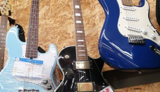 【New伊那店】今月の特価品!フォトジェニック エレキギターが税込み¥3,000!