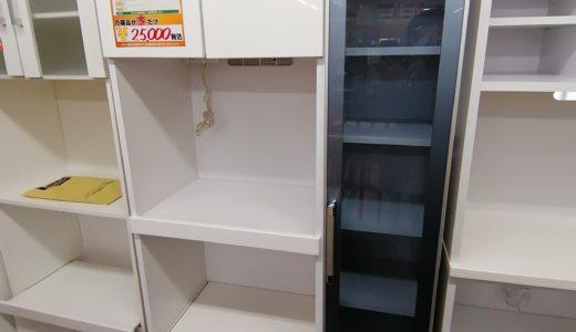 【New伊那店】今月の特価品!レンジボードが税込み¥25,000