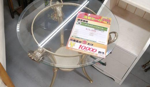 【New伊那店】今月の特価品!ガラステーブルが税込み¥10,000