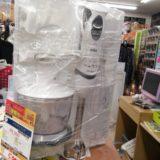 【New伊那店】今月の特価品!ブラウン マルチクイックが税込み¥5,000