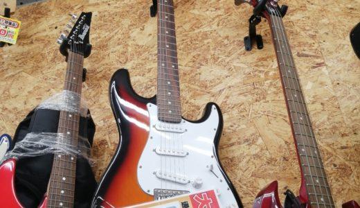 【New伊那店】今月の特価品!SELDER エレキギターが税込み¥3,000