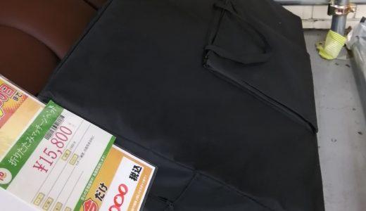 【New伊那店】今月の特価品!折りたたみマッサージベッドが税込み¥8,000