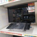 【New伊那店】今月の特価品!一体型AVパソコン ダイナブックが税込み¥15,000