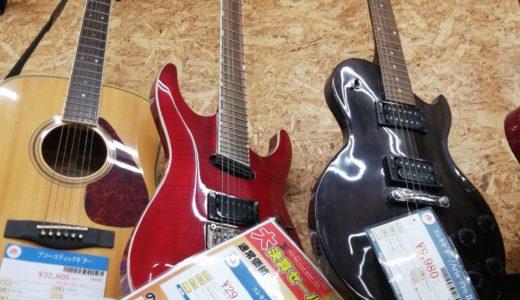 【New伊那店】今月の特価品!グラスルーツ エレキギターが税込み¥20,000