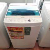 【New伊那店】今月の特価品!4.5kg洗濯機が税込み¥12,000