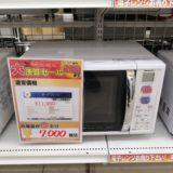 【New伊那店】今月の特価品!シャープ オーブンレンジが税込み¥7,000