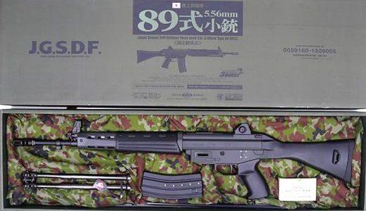 89式小銃/電動ガン 5.56mm 東京マルイ お買取り致しました。