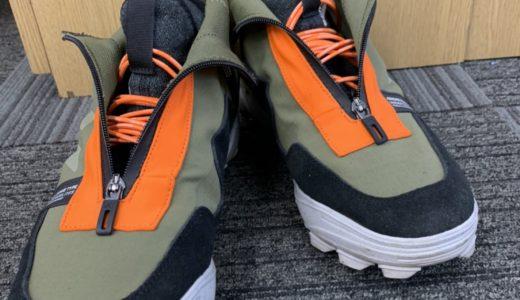 adidas スニーカー 29.0㎝ G26650 をお買取り致しました