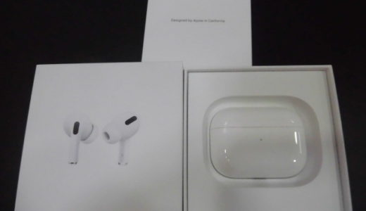 Apple AirPods Pro MWP22J/A お買取価格をお教えします